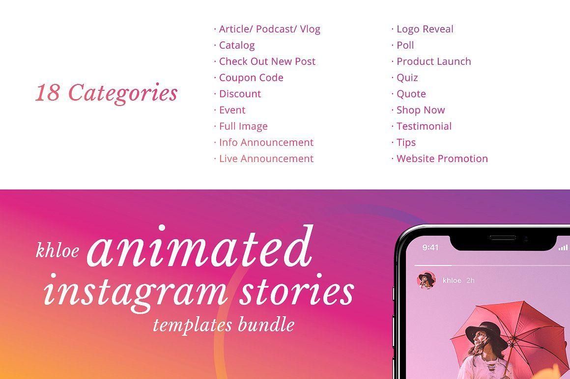 Khloe - Animated Instagram Stories #DEMO#FREE#pdf#CATEGORIES