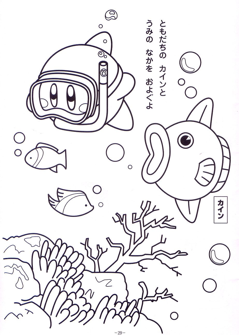 Kirby Coloring Page Coloring Pages Of Epicness Pinterest