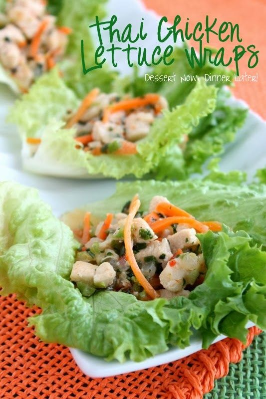 Thai Chicken Lettuce Wraps - Spicy/sweet chicken & vegetable sauté wrapped in a crisp lettuce cup. DessertNowDinnerLater.com #healthy #chicken #vegetables #wrap