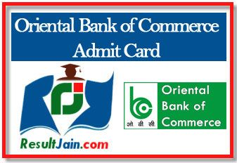 oriental bank internet banking form