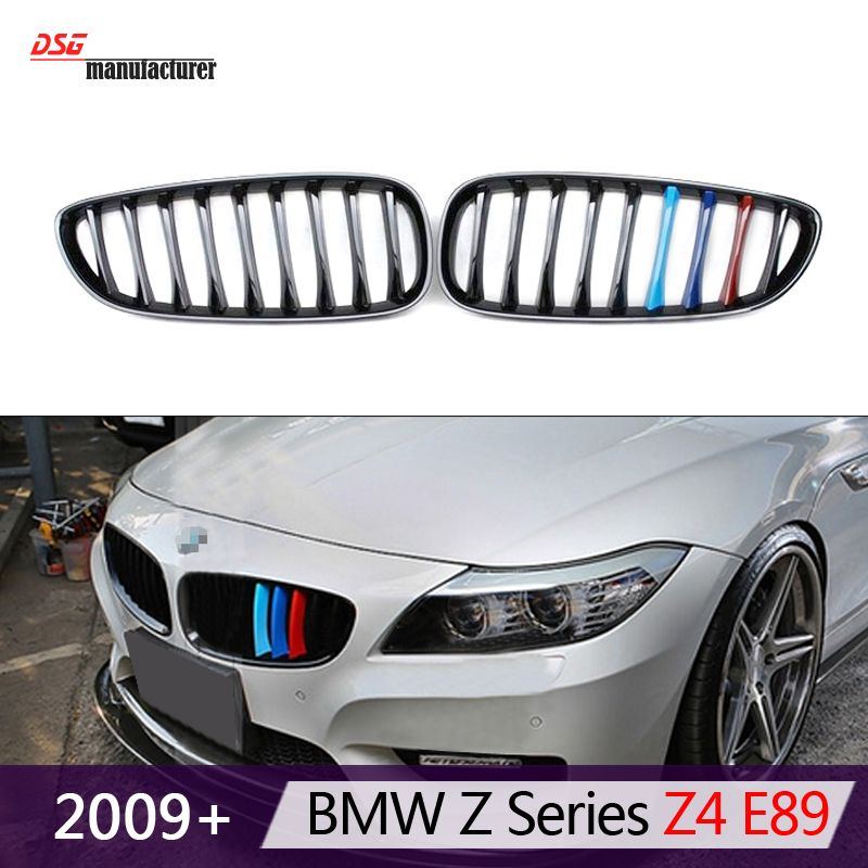 2016 Bmw Z4 Convertible: ///M Color 3 Color Replacement Front Grill For 2009 2016