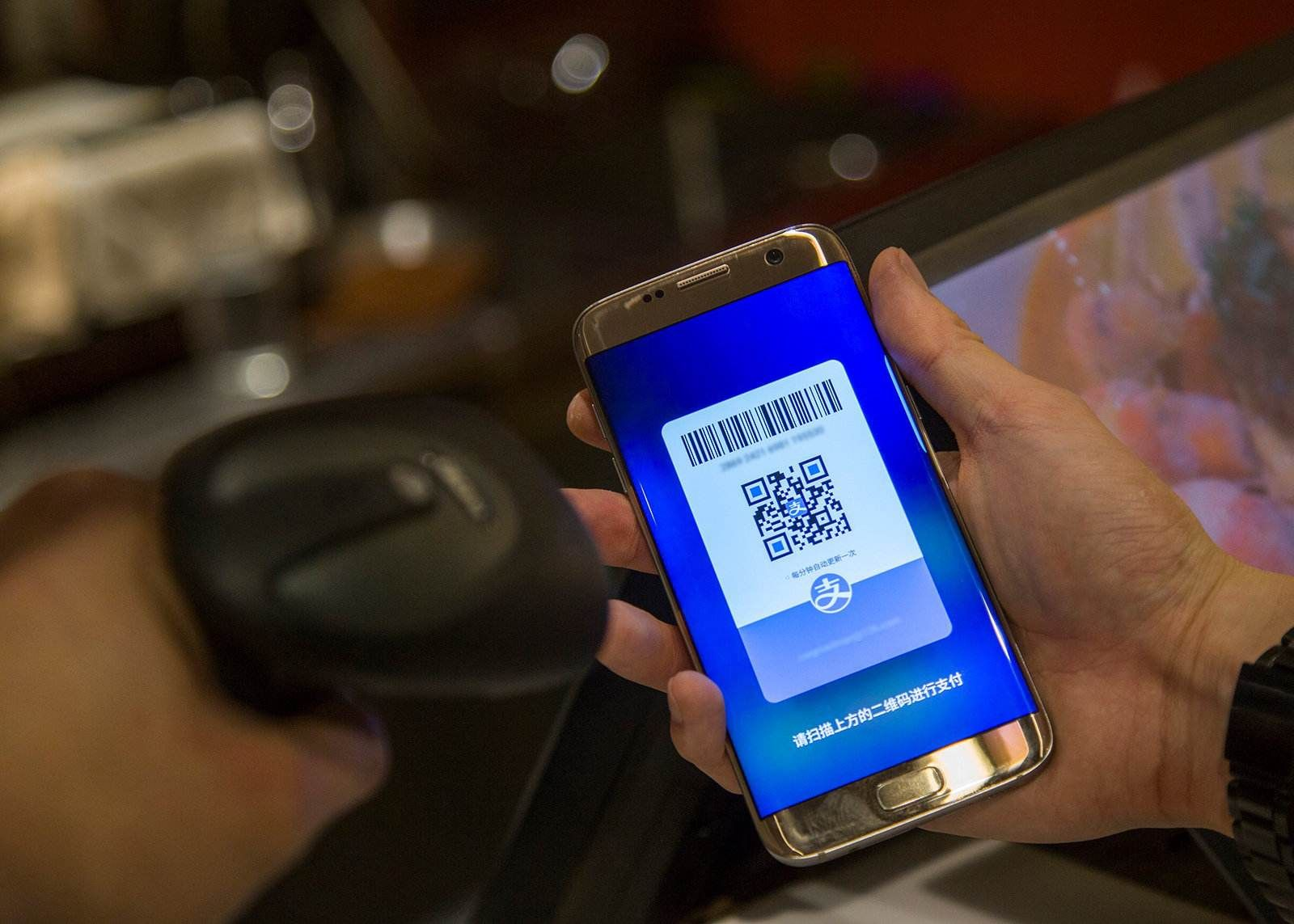 Ant Financial, Thai Bank Team Up to Promote QR Code Payments