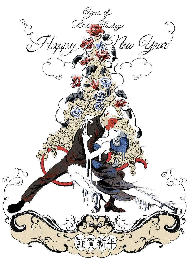병신년 붉은 원숭이의 해  Happy New Year!