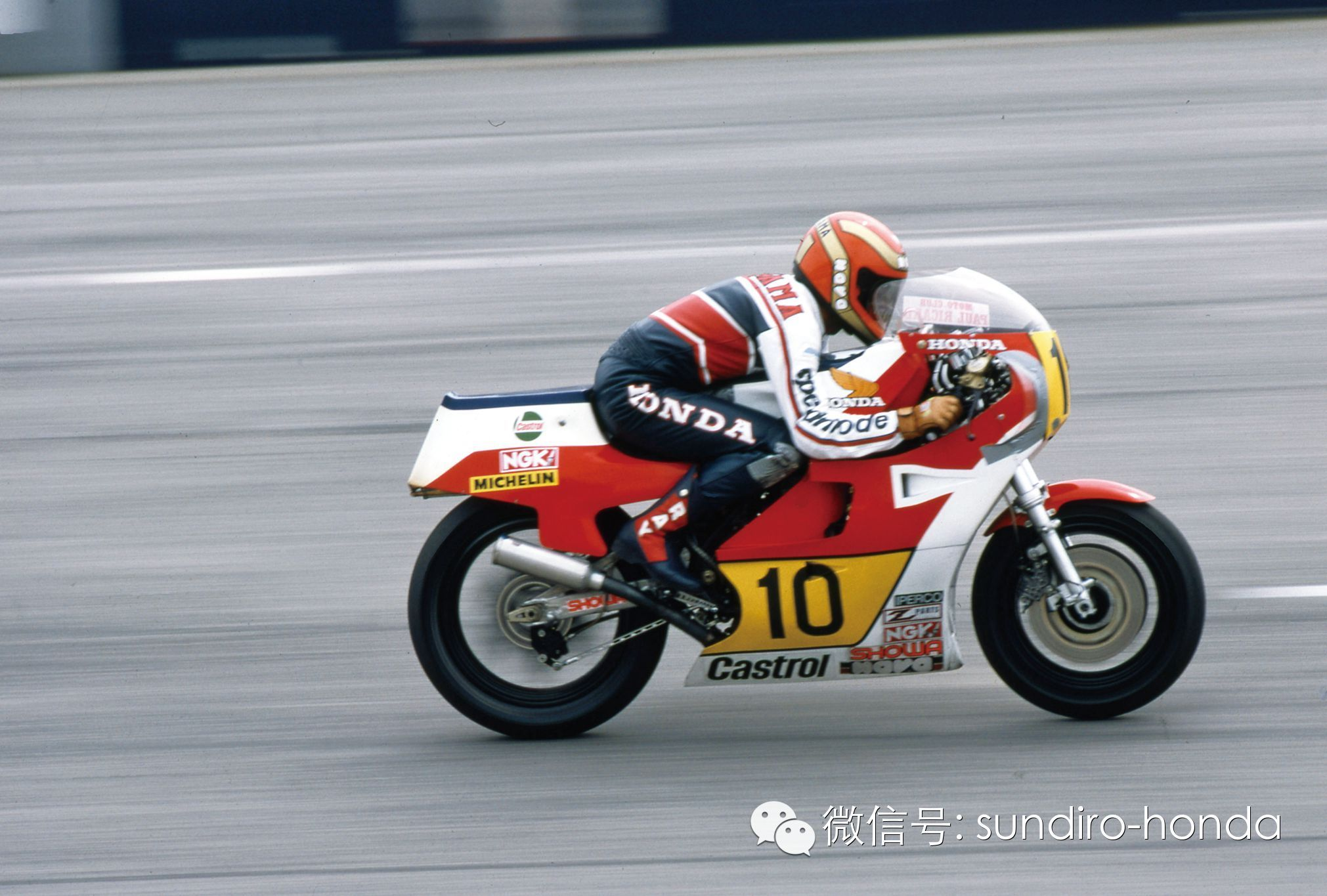 Honda Racing Moto Gp: Moto GP, Grand Prix, WSBK, TT
