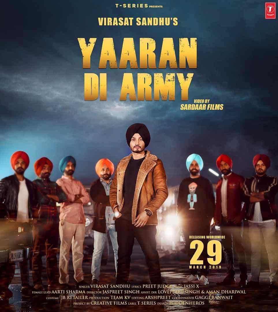 Yaaran Di Army mp3 song belongs new punjabi songs, Yaaran Di