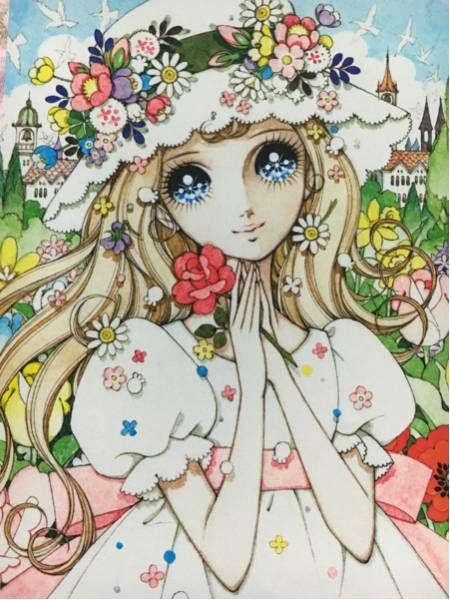 高橋真琴 イベント限定 ポストカード ドリーミングガール画像1 Makoto