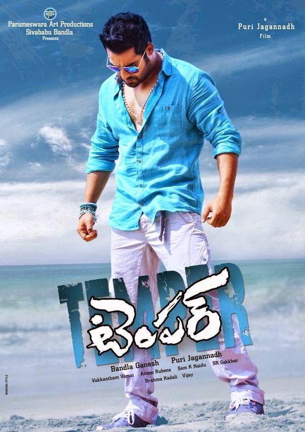 Jr NTR Temper Telugu Movie Songs Lyrics | Entertainment ...