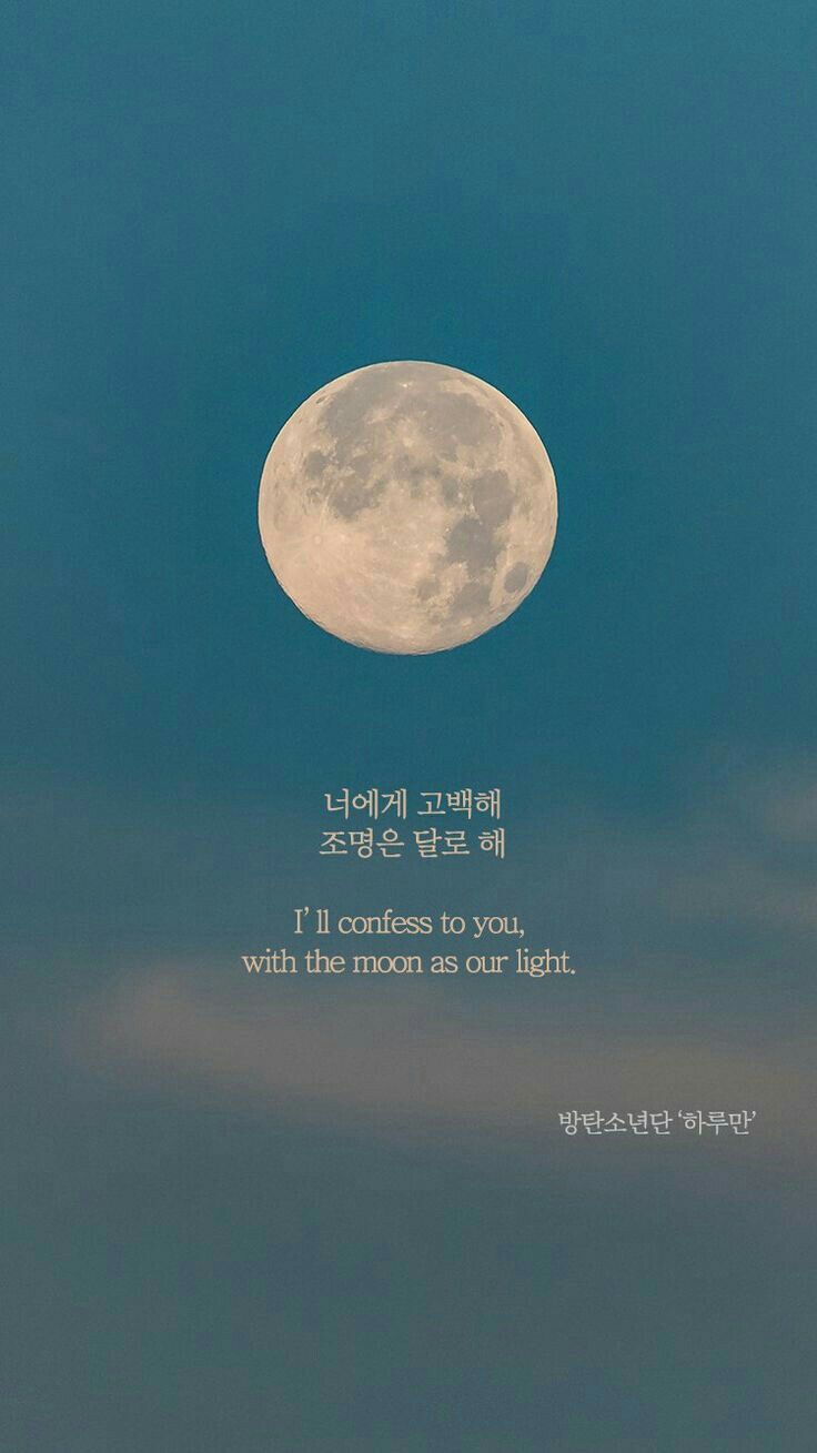 Wallpapers Of Kpop Groups A God Quotes Bts Wallpaper Lyrics Bts Lyric Bts Quotes