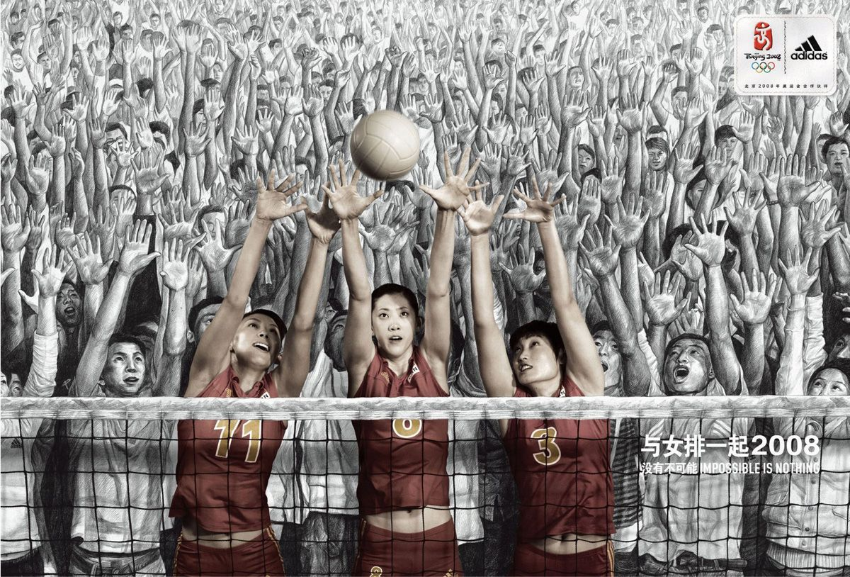 Adidas China Volleyball Ads Marketing Creative Werbung Print Poster Advertising Campaign Found On Www Beijing Olympics Sports Advertising Olympics