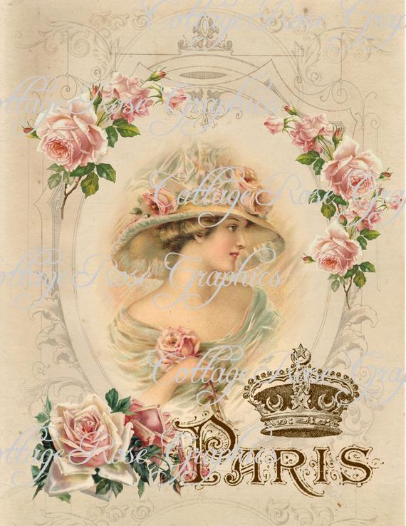 Февраля, ретро открытки шебби шик