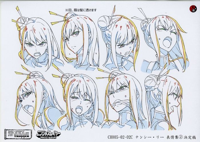 2 Tumblr Anime Character Design Concept Art Characters Anime Expressions