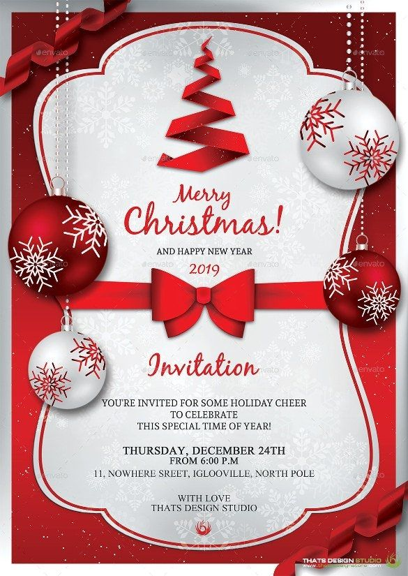 Printable Christmas Invitation Templates Chrismas 2017 holidays