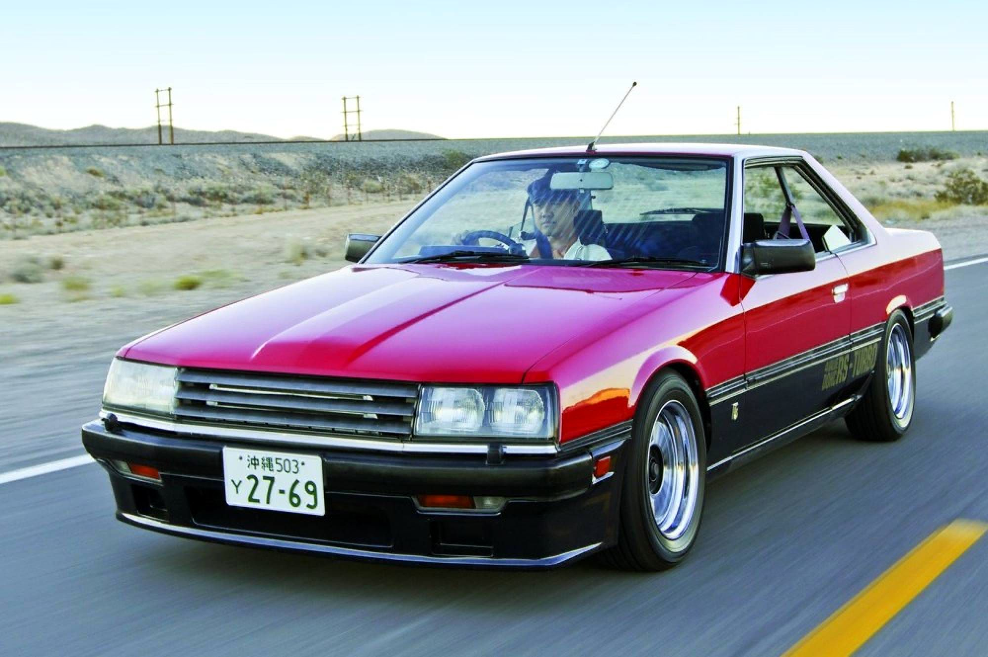 R30 Nissan Skyline Wallpaper Related Keywords & Suggestions