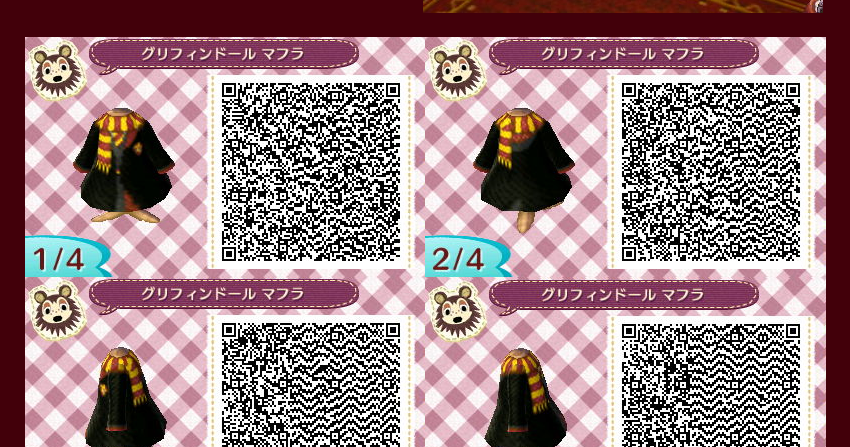 New Leaf Ultimate Harry Potter Outfits Animal Crossing New Leaf Qr Codes Qr Codes Animal Crossing Qr Codes Animals Animal Crossing
