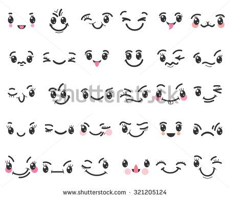 Cartoon Kawaii Emoticons Cute Character Happy Face Icon Emotion