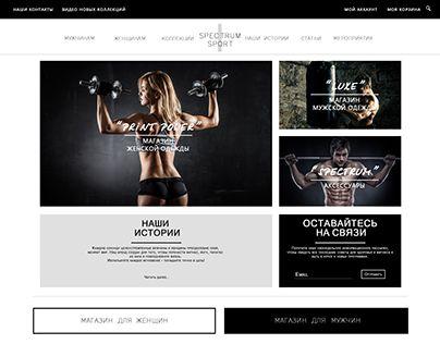 "Check out new work on my @Behance portfolio: ""Интернет магазин спорт товаров"" http://be.net/gallery/34487099/internet-magazin-sport-tovarov"