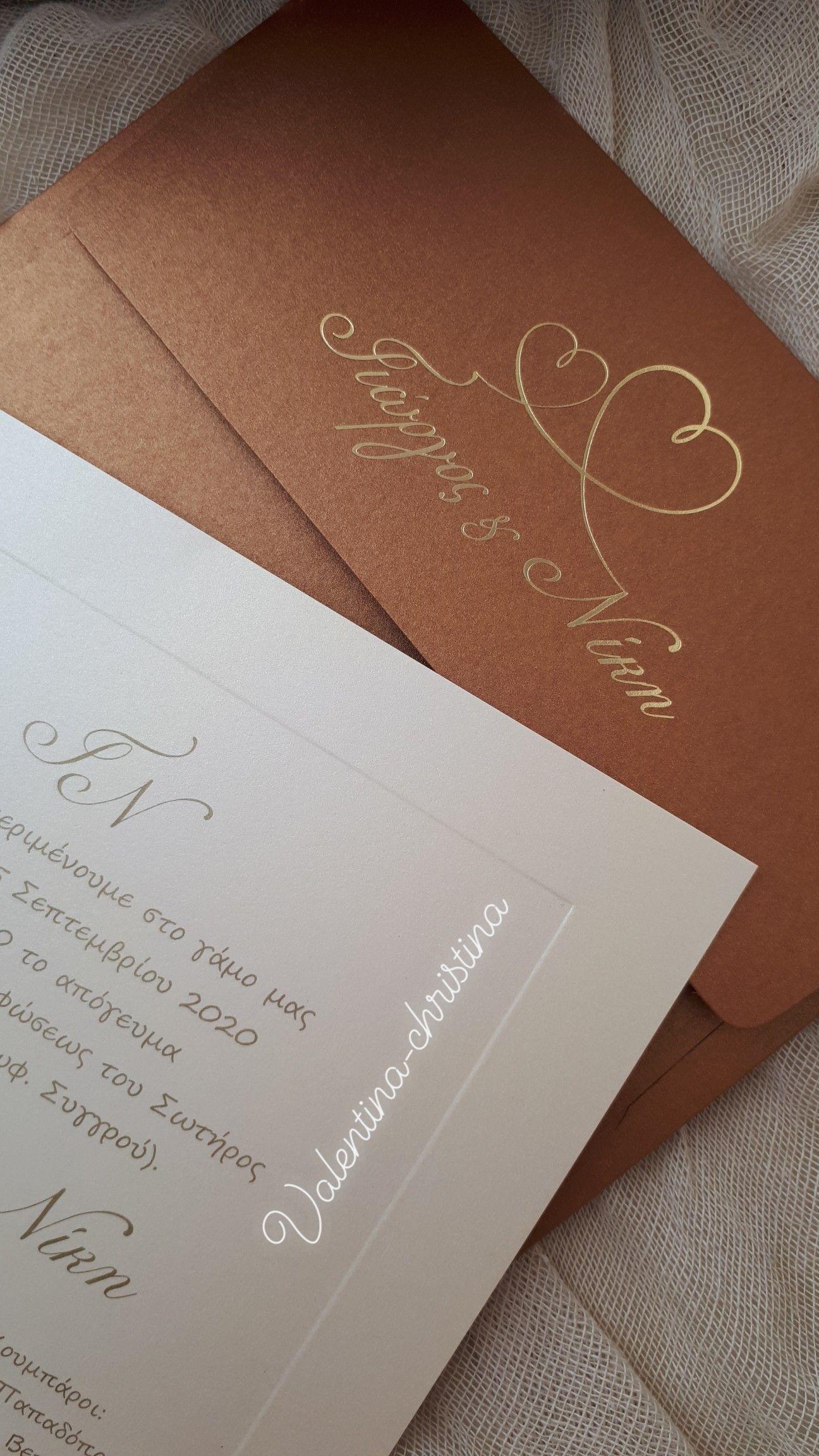 e681e2961548 Ιδιαίτερα προσκλητήρια γαμου by valentina-christina  προσκλητήρια   προσκλητηρια  προσκλητήρια γάμου προσκλητήριο prosklitiria prosklitirio   weddingcard  ...
