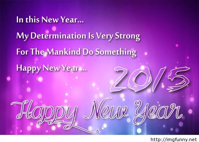 New year 2015 greeting determination saying image happy new year new year 2015 greeting determination saying image m4hsunfo