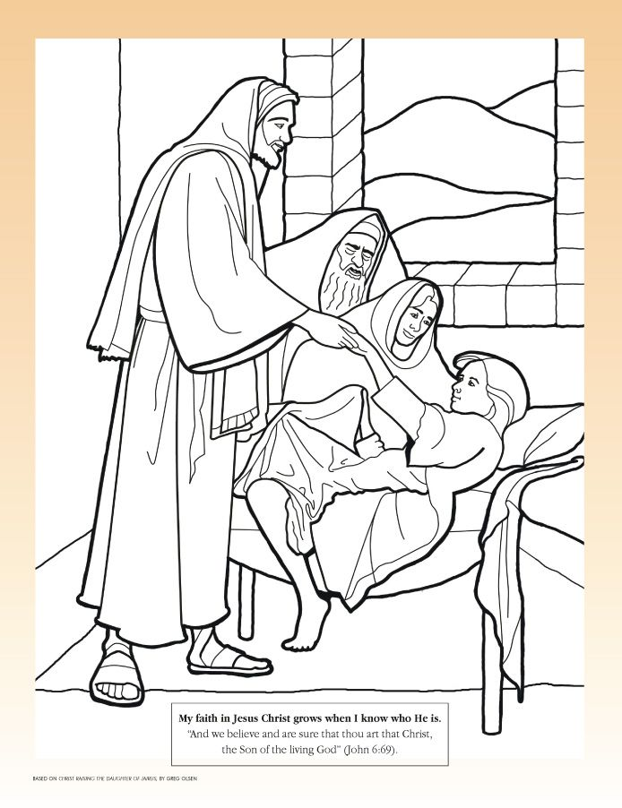 Coloring Page Jairus Daughter Raised From The Dead Jesus
