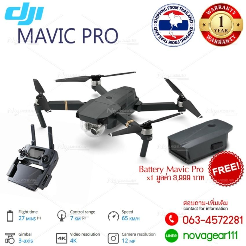 DJI Mavic Pro Bird Size Fast Drone 4K Full HD Video Free Battery