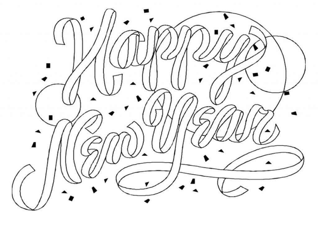 Free Printable New Years Coloring Pages For Kids New Year Coloring Pages Coloring Pages Online Coloring Pages