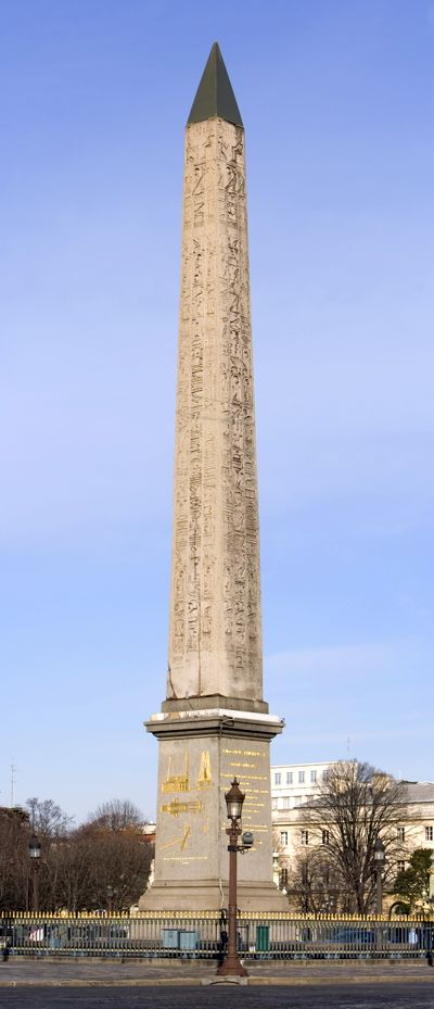 Luxor Tower One Bedroom Suite: Luxor Obelisk, Paris. How Did Napolean Get It From Egypt