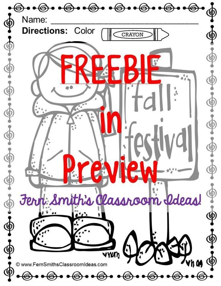 Free Autumn Coloring Page In The Preview Download Fall Fun Color For