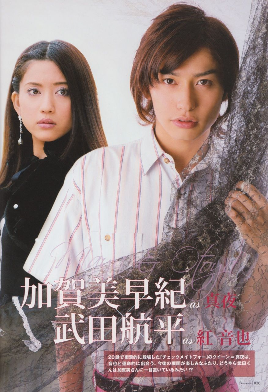 kamen rider kiva queen maya and kurenai otoya with images kamen rider japanese movies kamen kamen rider kiva queen maya and