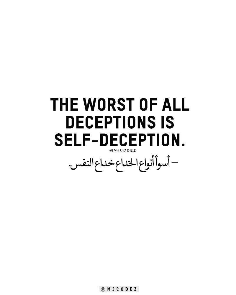 Follow Mjcodez Quotes Arabic Quotes Quotes Arabic English Quotes