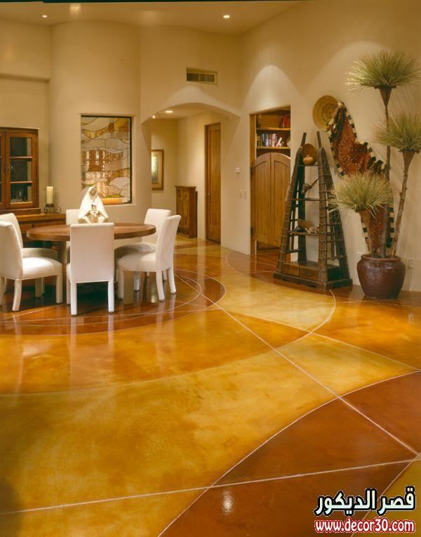 اجمل اشكال ارضيات باحدث الوان سيراميك Decor Home Decor Furniture
