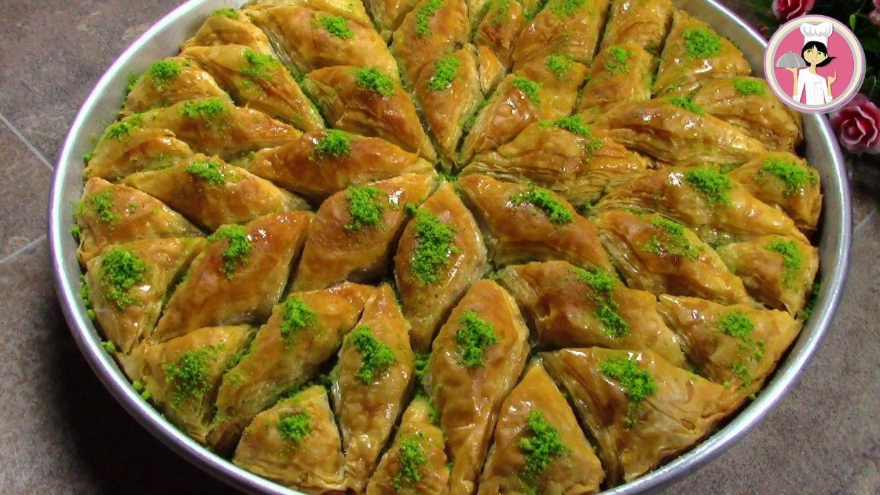بقلاوة تركية بعجينة الفيلو الكلاش الجلاش ورق البقلاوة المنزلية بخطوات سه Middle Eastern Recipes My Favorite Food Recipes