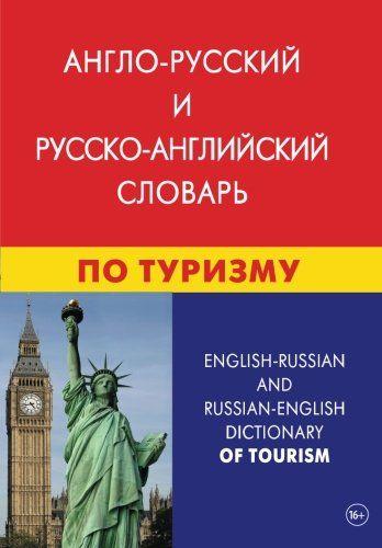 Pdf langenscheidt s russian-english dictionary langenscheidt free….