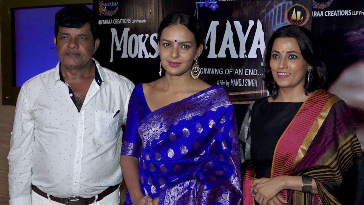 Moksh To Maya Special Screening Bidita Bag Meghna Malik Upasana Singh Bollywood Celebrity News Bollywood Celebrities Upasana Singh