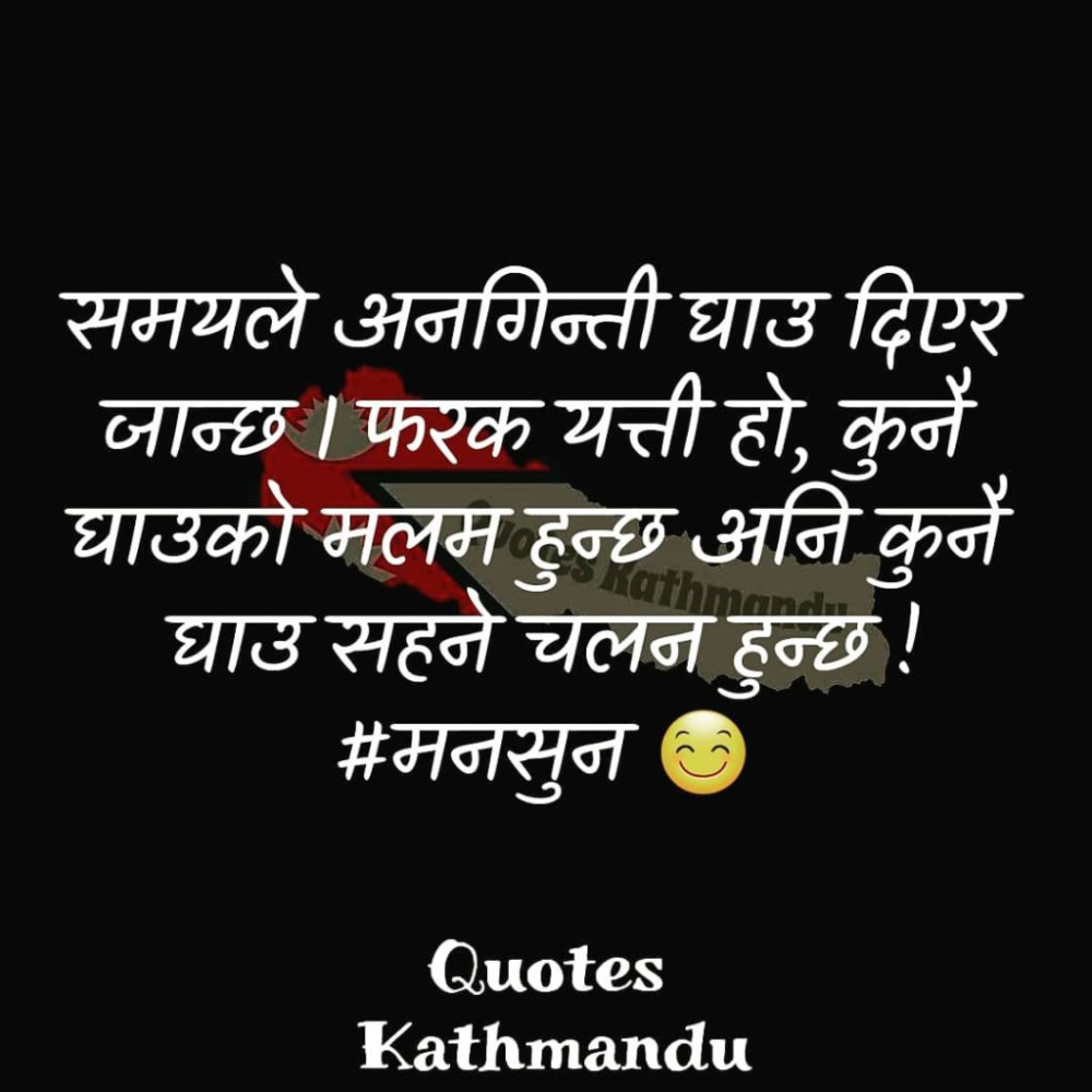 Pin On Nepali Quotes Collection