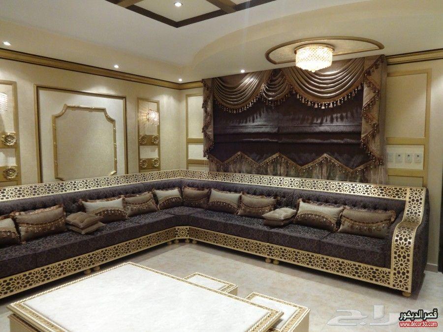 كنبات مجالس رجال ونساء فخمة مغربي وخليجي قصر الديكور Furniture Home Decor