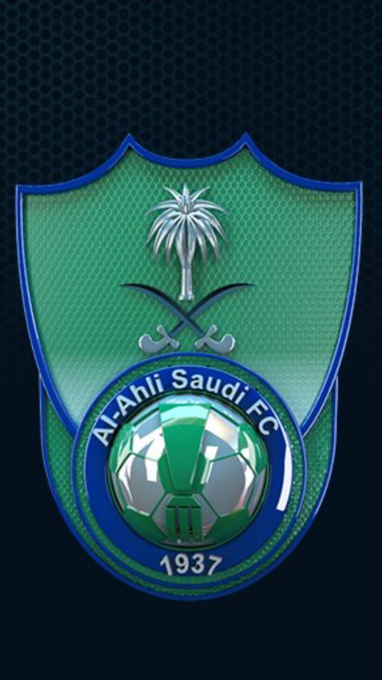 Pin On Al Ahli Saudi Fc