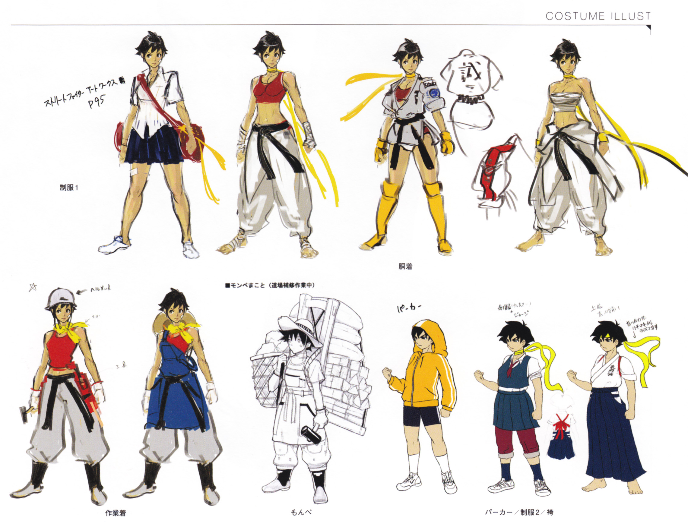 Makoto Alternate Costumes Concept Art From Super Street Fighter Iv Official Complete Works Png 228 Street Fighter Characters Street Fighter Art Street Fighter