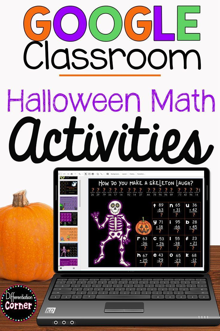 Halloween Math Practice Halloween math, Halloween math