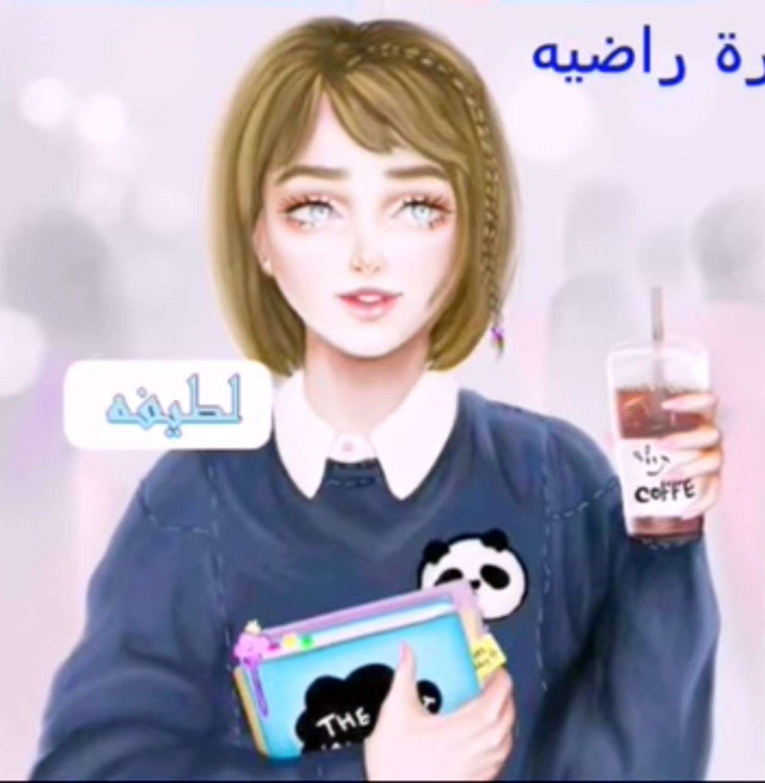 Pin By فلسطينية ولي الفخر On حروف أسماء واشكال مزخرفة Okay Gesture Coffee