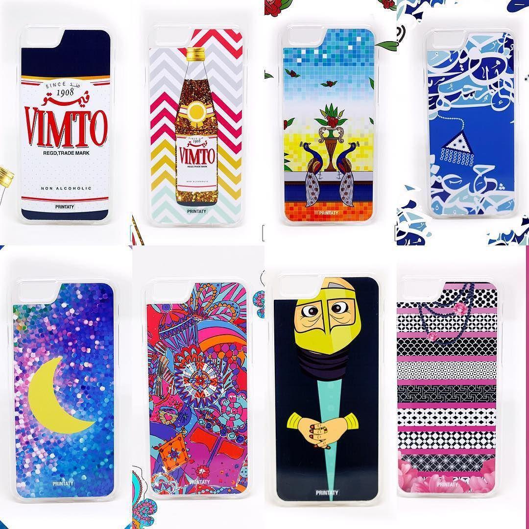 Instagram Photo By علامة تجارية مستوحاة من تراثنا May 26 2016 At 4 00pm Utc Cards Gifts Phone Cases