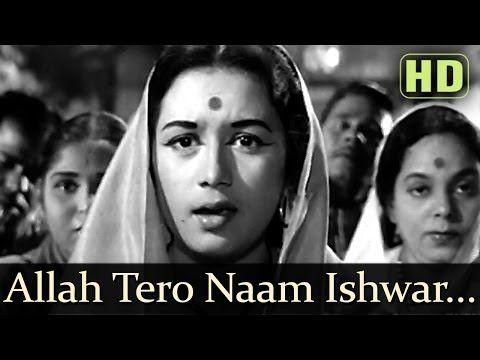 Allah Tero Naam Ishwar Tero - Nanda - http://mrandmrs55.com/2012/12/31/allah-tero-naam-lyrics-and-translation-lets-learn-urdu-hindi/