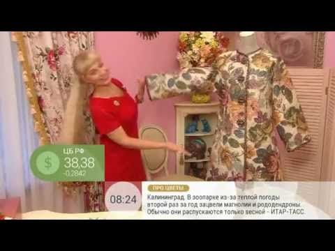 Ольга никишичева платье красное