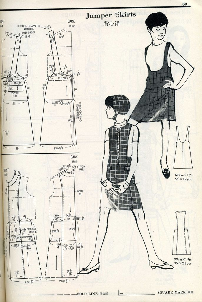 Free Vintage 1960s Skirt and Dress Sewing Draft Pattern | Moda para ...
