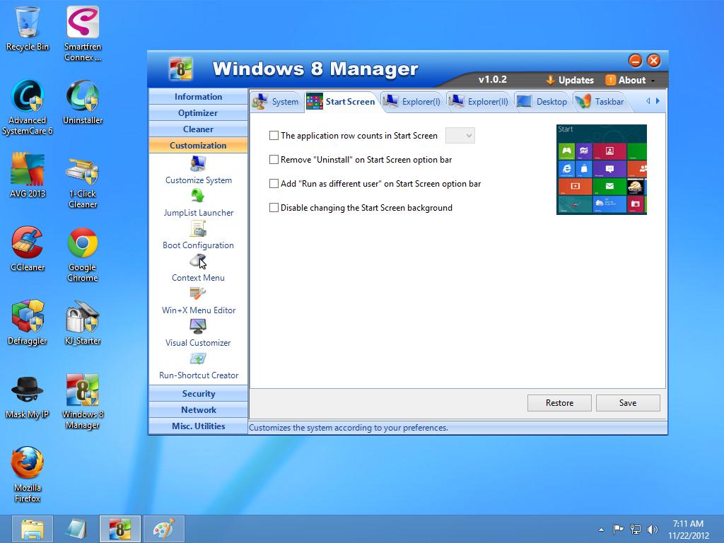 Программа xiso скачать бесплатно для windows 7