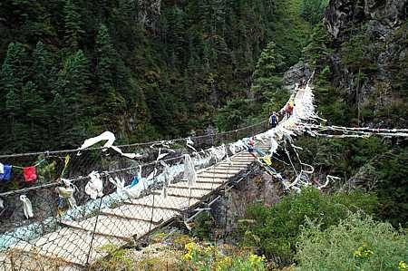A bridge on way to Namche Bazaar from Lukla, Nepal