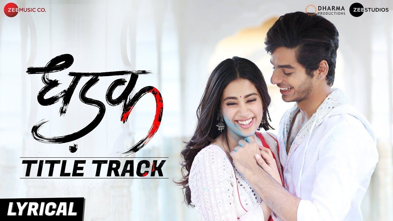 Dhadak Title Track Lyrical Dhadak Ishaan Janhvi Ajay Gogavale Movie Songs Songs Mp3 Song Download
