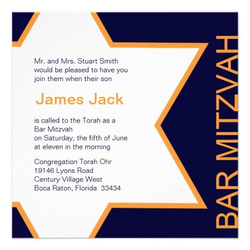 Star of David Bar Mitzvah Orange & Blue Custom Invites online after you search a lot for where to buyDeals          Star of David Bar Mitzvah Orange & Blue Custom Invites today easy to Shops & Purchase Online - transferred directly secure and trusted checkout...
