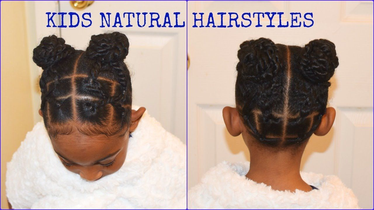Kids Natural Hairstyles Easy Holiday Christmas Hairstyles