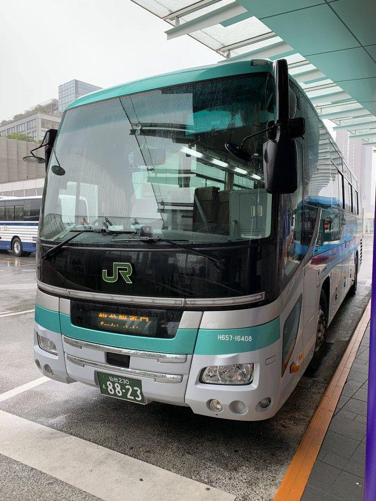Hino Bus おしゃれまとめの人気アイデア Pinterest 海賊戦隊 ゴーカイジャ一 路線バス バス 九州