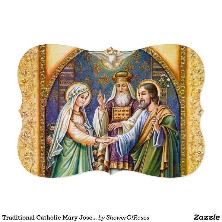 Traditional Catholic Mary Joseph Spirit Wedding Invitation